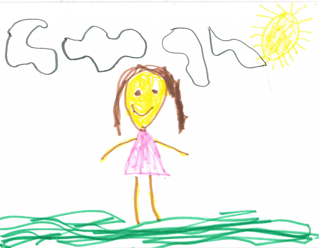 Child's drawing with with rays from the Sun.